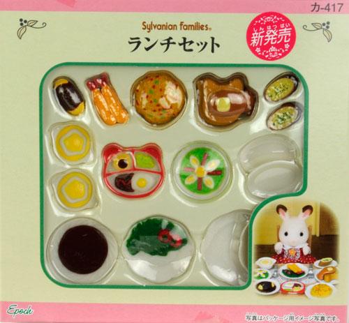 Amiami character hobby shop ka 417 sylvanian for Sylvanian families cuisine