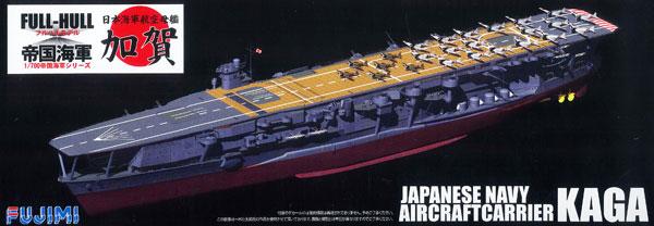 1/700 帝国海軍シリーズ No.22 日本海軍航空母艦 加賀 フルハルモデル プラモデル(再販)[フジミ模型]《取り寄せ※暫定》
