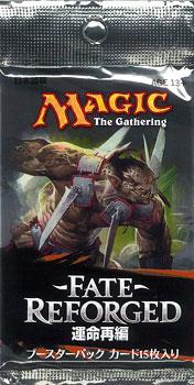 マジック:ザ・ギャザリング 運命再編 ブースターパック(日本語) パック[Wizards of the Coast]《在庫切れ》