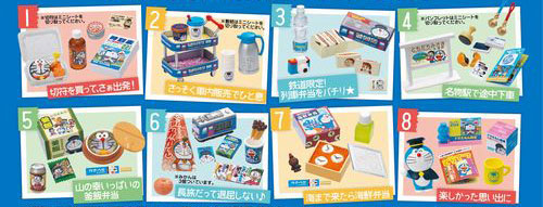 Doraemon - Densha ni Notte Doko Made mo 8Pack BOX (CANDY TOY)(Back-order)ドラえもん 電車にのってどこまでも 8個入りBOX(食玩)Accessory