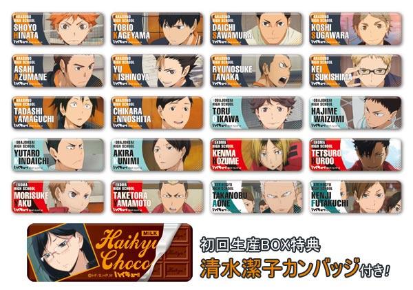 AmiAmi [Character & Hobby Shop] | Haikyuu!! - Long Can Badge ...