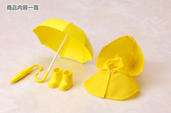 キューポッシュえくすとら 雨の日セット(黄)(再販)[コトブキヤ]《05月予約》