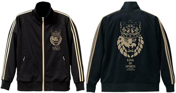 新日本プロレスリング ライオンマーク王冠ジャージ/ブラック×ゴールド-L