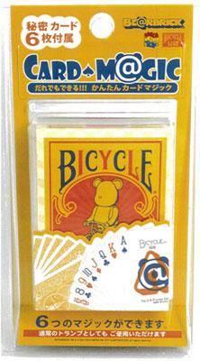 BE@RBRICK BICYCLE PLAYING CARDS CARD・M@GIC SET[メディコム・トイ]《在庫切れ》