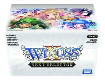 ウィクロスTCG ブースターパック ネクスト セレクター〔WX-07〕 20パック入りBOX[タカラトミー]《在庫切れ》