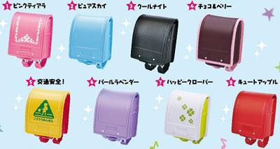 ぷちサンプル わくわくランドセル 8個入りBOX(食玩)