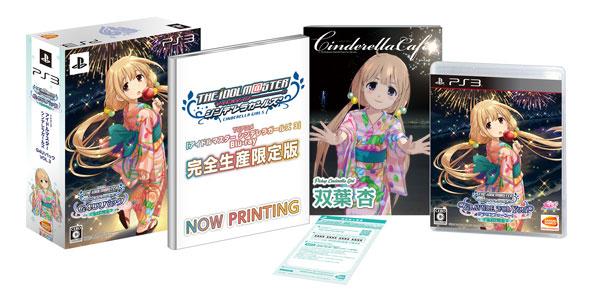 PS3 TVアニメ アイドルマスター シンデレラガールズ G4U!パック VOL.3 (初回封入特典:シリアルナンバー 付)[バンダイナムコゲームス]《在庫切れ》