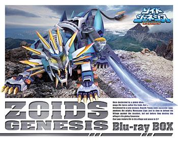 BD 初回生産限定版 ゾイドジェネシス Blu-ray BOX (1/100アクションフィギュア『ZA』ムラサメライガー 付)[ハピネット]【送料無料】《在庫切れ》