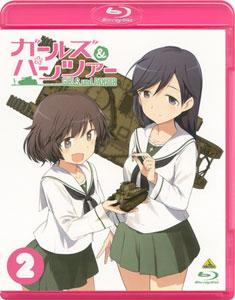 BD ガールズ&パンツァー 2 特装限定版 (Blu-ray Disc)