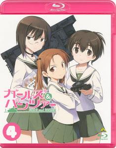 BD ガールズ&パンツァー 4 特装限定版 (Blu-ray Disc)