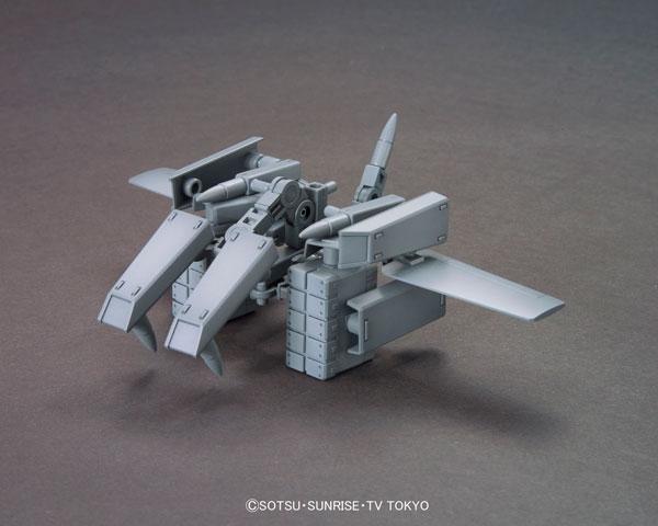 HGBC 1/144 ボールデンアームアームズ プラモデル(再販)[バンダイ]《発売済・在庫品》