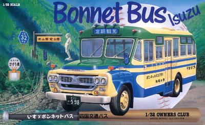 オーナーズクラブ 1/32 No.4 ボンネットバス 四国交通 プラモデル(再販)[マイクロエース]《在庫切れ》