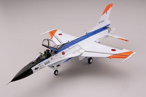 技MIX 航空機シリーズ AC412 1/144 航空自衛隊 XF-2A 飛行開発実験団(岐阜) 試作2号機 63-0002/63-8502[トミーテック]《在庫切れ》