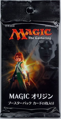 マジック:ザ・ギャザリング マジック・オリジン ブースターパック(日本語版) パック[Wizards of the Coast]《在庫切れ》
