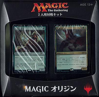 マジック:ザ・ギャザリング マジック・オリジン 対戦キット 日本語版[Wizards of the Coast]《在庫切れ》