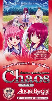 ChaosTCG ブースターパック Angel Beats! -1st beat- 20パック入りBOX(初回限定BOX特典:スリーブ5枚セット 付)[ブシロード]《在庫切れ》