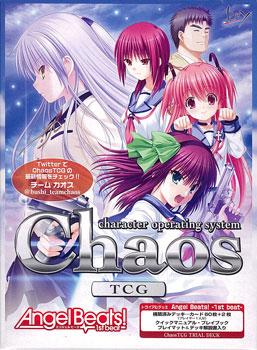 ChaosTCG トライアルデッキ Angel Beats! -1st beat- パック[ブシロード]《在庫切れ》