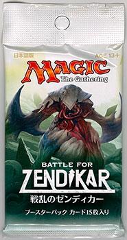 マジック:ザ・ギャザリング 戦乱のゼンディカー ブースターパック(日本語版) パック[Wizards of the Coast]《在庫切れ》