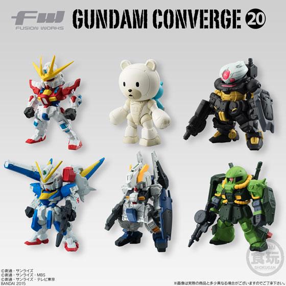 FW GUNDAM CONVERGE 20 10個入りBOX(食玩)[バンダイ]《発売済・在庫品》