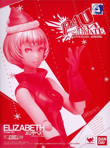 エリザベス クリスマスVer. S.H.Figuarts
