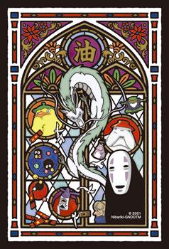 アートクリスタルジグソー 千と千尋の神隠し 神様の世界 126ピース(126-AC-10)[エンスカイ]《発売済・在庫品》