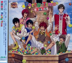 CD 網球男児 / 「Party Time」 (「新テニスの王子様」より)[キングレコード]《在庫切れ》