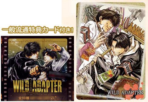【特典】「WILD ADAPTER」 トレーディングカード 8パック入りBOX(BOX特典:一般流通特典カード 付)[ムービック]《在庫切れ》