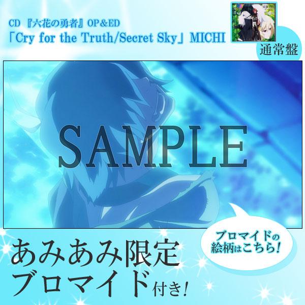 AmiAmi [Character & Hobby Shop]   [AmiAmi Exclusive Bonus] CD ...