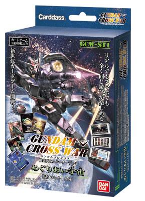 GUNDAM CROSS WAR 構築済みスターターデッキ めぐりあい宇宙【GCW-ST1】 6パック入りBOX(再販)[バンダイ]《取り寄せ※暫定》