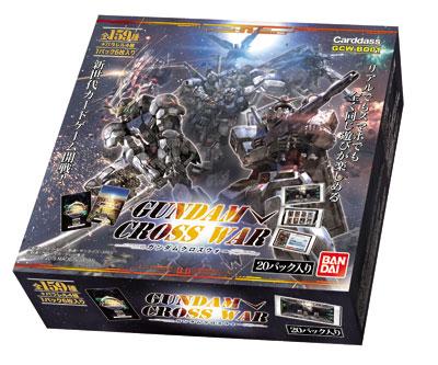 GUNDAM CROSS WAR ブースターパック 【GCW-B001】 20パック入りBOX(再販)[バンダイ]《取り寄せ※暫定》