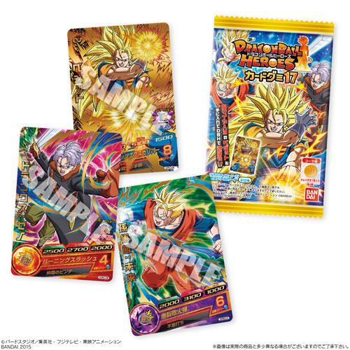 ドラゴンボールヒーローズ カードグミ17 20個入りBOX(食玩) [バンダイ]