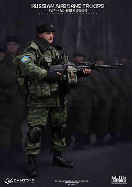 エリート・シリーズ 1/6スケール ロシア空挺軍 機関銃兵(78025)[DAMTOYS]【送料無料】《発売済・在庫品》