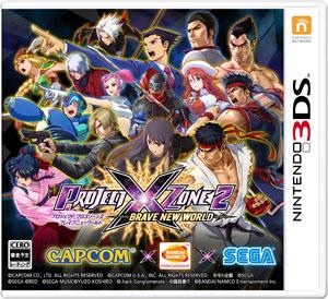 【特典】3DS PROJECT X ZONE 2:BRAVE NEW WORLD 通常版[バンダイナムコ]【送料無料】《在庫切れ》