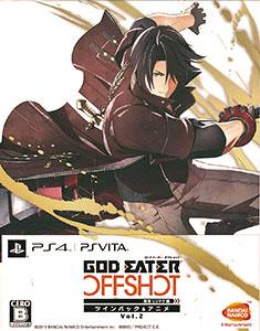 PS4/PS Vita GOD EATER OFF SHOT〈雨宮リンドウ編〉ツインパック&アニメVol.2[バンダイナムコ]【送料無料】《在庫切れ》