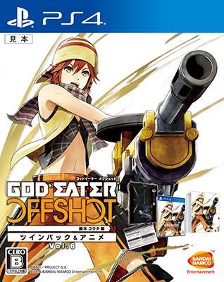 PS4/PS Vita GOD EATER OFF SHOT〈藤木コウタ編〉ツインパック&アニメVol.6[バンダイナムコ]【送料無料】《在庫切れ》