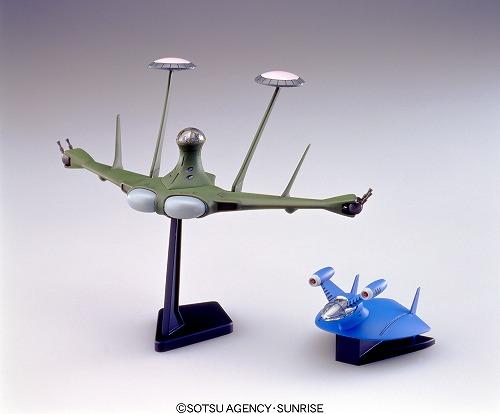 EXモデル EX-12 1/144 ジオン軍メカセット シーランス&ルッグン プラモデル(再販)[バンダイ]《発売済・在庫品》