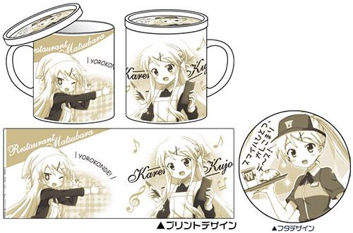 ハロー!!きんいろモザイク ウェイトレス カレン フタつきマグカップ(再販)[コスパ]《11月予約》