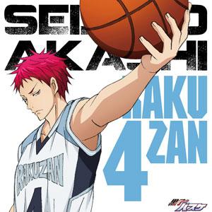 Kuroko no Basket (Kuroko's Basket) MED-CD2-18338