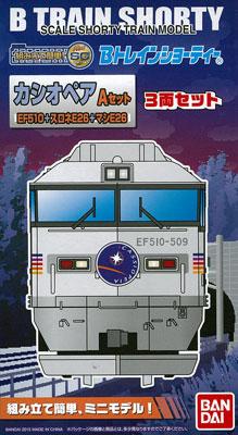 Bトレインショーティー カシオペア Aセット EF510+スロネE26+マシE26[バンダイ]《取り寄せ※暫定》