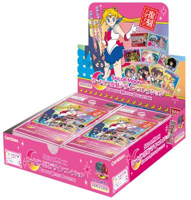 美少女戦士セーラームーン カードダス復刻デザイン コレクション パック 16個入りBOX[バンダイ]《在庫切れ》