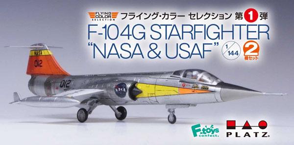 """フライングカラー・セレクション 1/144 F-104G スターファイター """"NASA & USAF"""" プラモデル[エフトイズ]《取り寄せ※暫定》"""