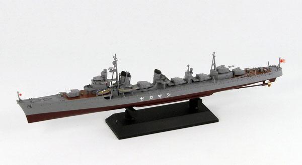 1/700 日本海軍 駆逐艦 島風 就役時 プラモデル[ピットロード]《取り寄せ※暫定》
