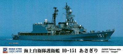 1/700 海上自衛隊 護衛艦 DD-151 あさぎり 2015 プラモデル[ピットロード]《取り寄せ※暫定》
