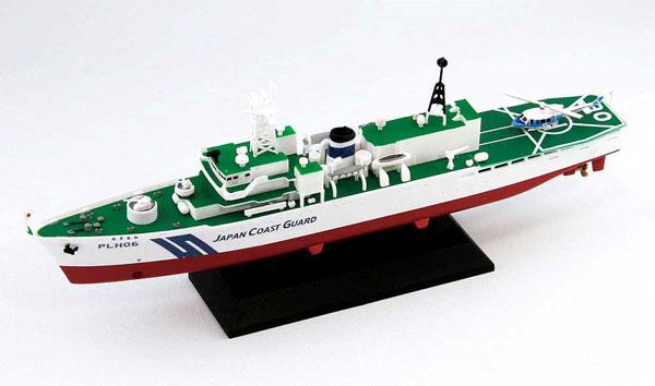 1/700 JPシリーズ 海上保安庁 巡視船 つがる型 塗装済みキット(再販)[ピットロード]《在庫切れ》