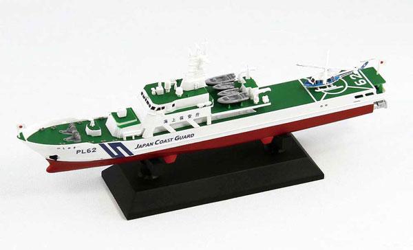 1/700 JPシリーズ 海上保安庁 巡視船 はてるま型 塗装済キット(再販)[ピットロード]《取り寄せ※暫定》