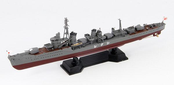 1/700 日本海軍 白露型駆逐艦 時雨 新装備パーツ付 プラモデル[ピットロード]《取り寄せ※暫定》