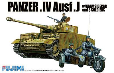 1/76 ワールドアーマーシリーズ No.12 IV号戦車J型 プラモデル[フジミ模型]《在庫切れ》