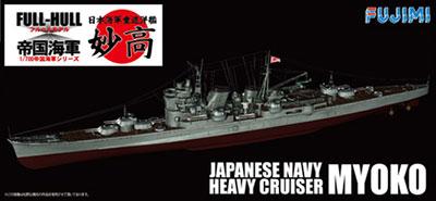 1/700 帝国海軍シリーズ No.32 日本海軍重巡洋艦妙高フルハルモデル プラモデル(再販)[フジミ模型]《在庫切れ》
