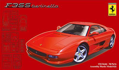 1/24 リアルスポーツカーシリーズ No.106 フェラーリF355ベルリネッタ プラモデル(再販)[フジミ模型]《取り寄せ※暫定》