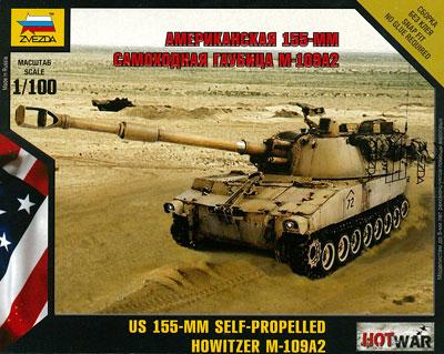 1/100 M109 アメリカ 155mm自走榴弾砲 プラモデル[ズベズダ]《取り寄せ※暫定》